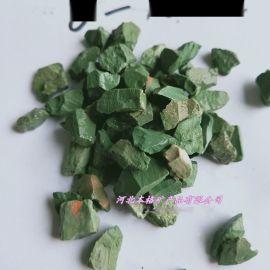 绿沸石颗粒3-6mm 多肉绿沸石颗粒土绿沸石滤料