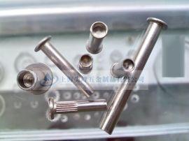 GB872半空心铆钉,304半空芯铆钉