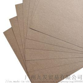 牛皮纸包装的缺陷和优点