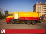 30吨垃圾渗滤液运输车制造厂家图片参数