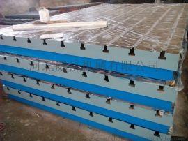 厂家直销铸铁T型槽平台