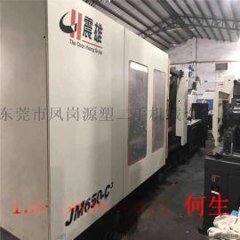 转让台湾震雄650T二手注塑机 高速机 伺服原装大型卧式注塑机