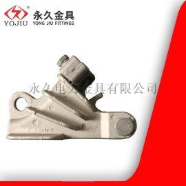 鋁合金耐张线夹NLL-1 耐张线夹厂家