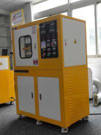 厂家订做全自动压片机塑料平板硫化机