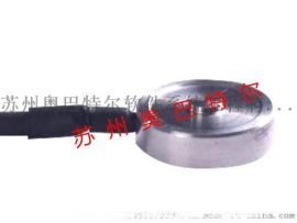 LSZ-C7微型称重传感器 小尺寸 不锈钢材质