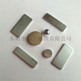 圆片形磁铁 镀镍磁铁 钕铁硼强磁铁定制加工