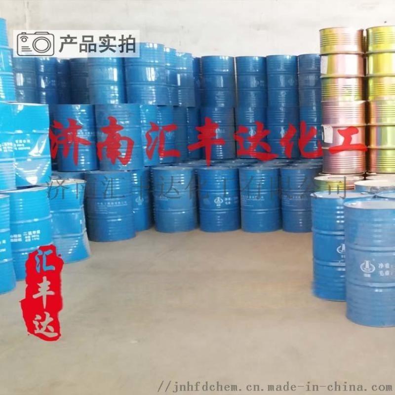 供應優質二甲基矽油廠家直銷