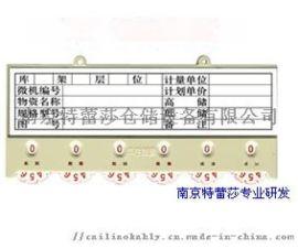 山东出口f型磁性材料卡,山东f型磁性材料卡