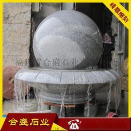大理石石材风水球 惠安石材风水球 供应石材风水球