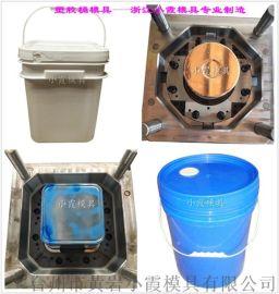 源头厂家10.12.15升密封桶塑胶模具