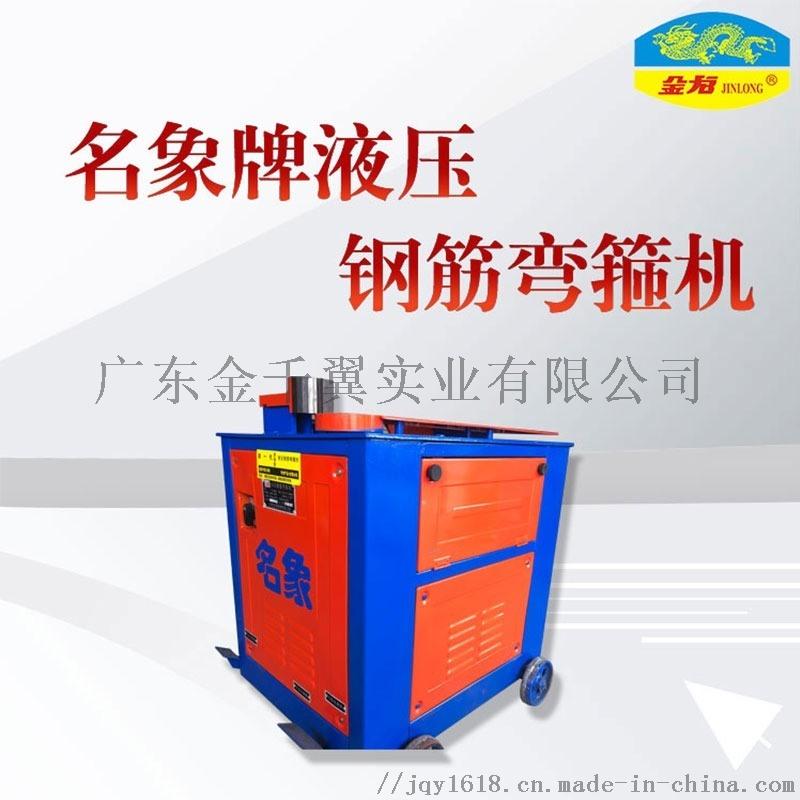 W-20B2S全自动数控液压钢筋弯箍机弯曲机