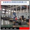 線軌小型數控CNC加工中心數控銑牀