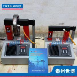 泰州世博SMDC/SMDC22电机铝壳加热器移动式自控感应加热器