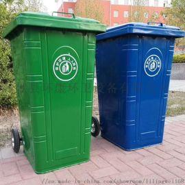 铁垃圾桶 挂车垃圾桶 铁质垃圾桶 可定制
