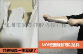 树脂工艺品模具硅胶 耐高温模具硅橡胶