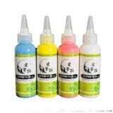 广西无尘液体粉笔 环保板书液 白板笔墨水生产厂家