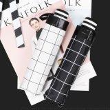 RST星寶傘業小清新格子黑膠防曬遮陽三折太陽傘