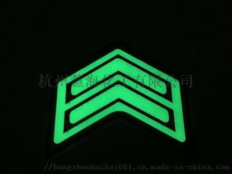 夜光地铁导向标识 蓄光自发光地铁导向标识