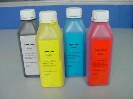 彩色复印机碳粉 (施乐1110B)