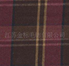 毛纺面料(JB12035)