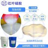 发泡硅胶 用于新能源电池隔热阻燃发泡板隔热的发泡硅胶