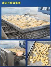 液氮制冷设备  5分钟速冻机 草莓速冻机