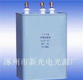 UV灯专用电容
