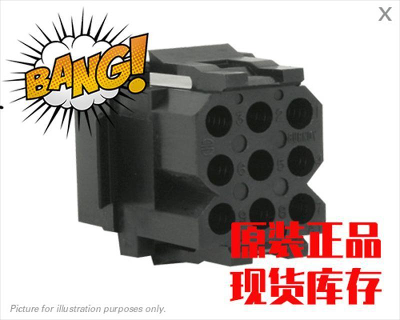 现货库存插头SMS9R1
