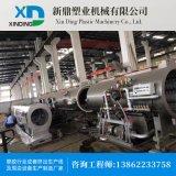 江蘇廠家直供PVC PE PPR管材生產線 擠出管材生產線