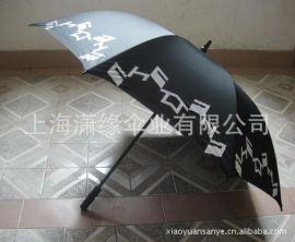 27寸自动高尔夫伞广告伞、70CM规格纤维伞架自动高尔夫伞遮阳伞
