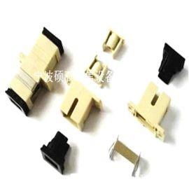 SC多模 SC单模光纤适配器 SC单工光纤适配器