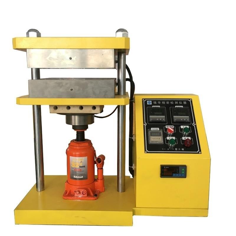 橡膠機械熱壓機,PVC塑料助劑硫化模壓成型機,