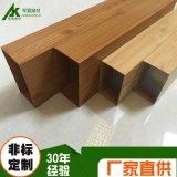 品牌質量 木紋鋁方通 U型鋁方通 木紋弧形鋁方通 鋁方通天花 廠家直銷