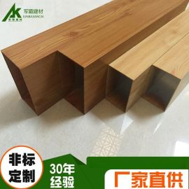 品牌质量 木纹铝方通 U型铝方通 木纹弧形铝方通 铝方通天花 厂家直销