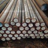 中外品牌20CrMnMo高强度渗碳合金钢 20铬锰钼圆钢 20CrMnMo小圆棒