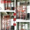 北京德望升降机,液压升降机,液压升降平台,北京升降货梯,