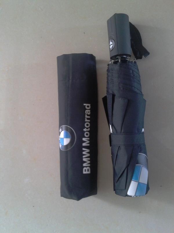三折自開自收傘、自動開收摺疊式禮品傘、三折防紫外線自動傘