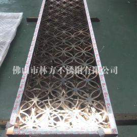 中山别墅会所创意造型金属屏风 花纹不锈钢屏风定做