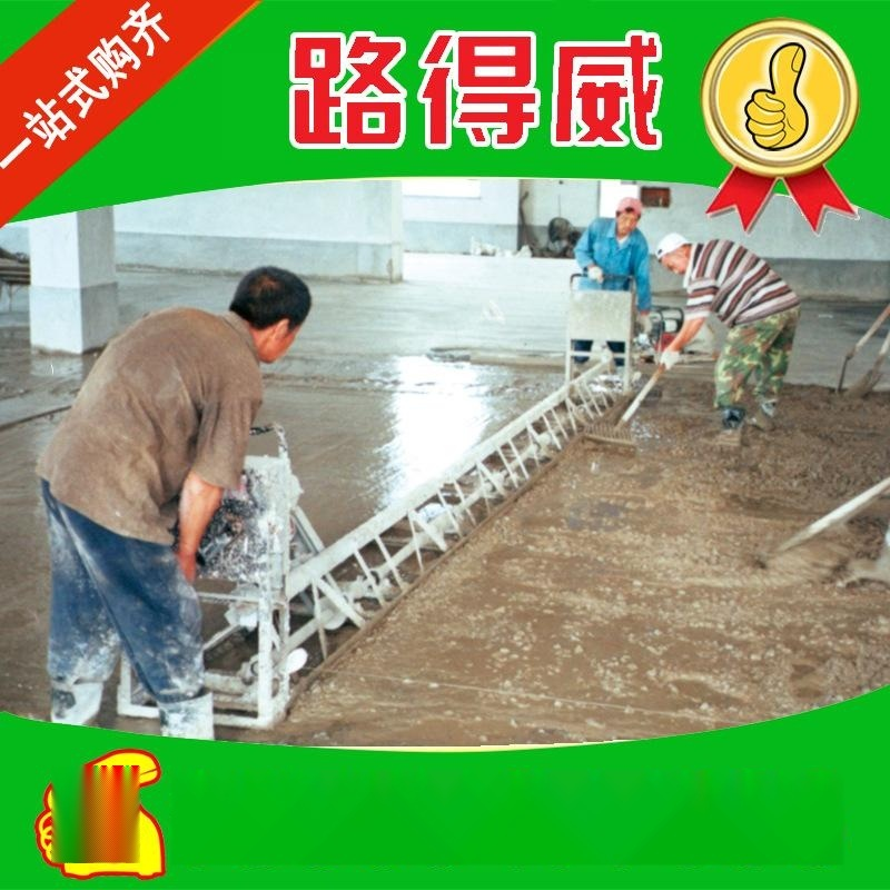 框架式混凝土整平机 振动梁 新型混凝土整平机厂家【价格面议】