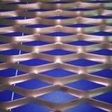 噴塑鋁板網 吊頂鋁板網 鋁板裝飾網
