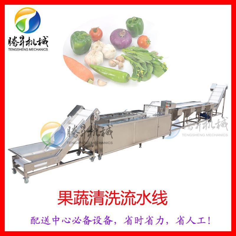 净菜加工生产线 果蔬高压喷淋清洗流水线 辣椒清洗线