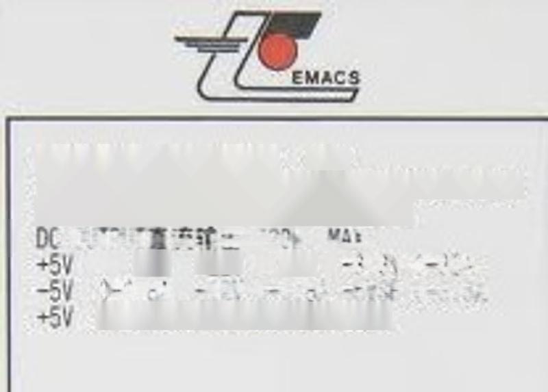 emacs电源p1u-6150p