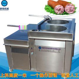 肉块肉片肉条灌肠机 卧式液压双料斗广式腊肠灌香肠设备