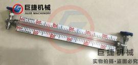 玻璃管式液位计 带刻度液位计型号 外丝液位计