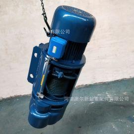 钢丝绳电动葫芦 防爆型电动葫芦 MD型电动葫芦