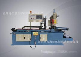 全自动切管机 HP-350CNC金属圆锯机