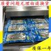 全自動食品真空包裝機700商用食品保鮮熟食不鏽鋼雙室真空包裝機