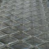 鋼板網 鍍鋅鋼板網 不鏽鋼鋼板網