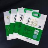 定制彩印批发彩印袋大米袋子食品真空包装袋厂家直销