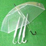 PVC POE透明傘 舞臺表演用傘 帶LOGO的透明雨傘